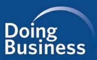 Рейтинг Doing Business-2018: ИНВЕСТИЦИОННЫЙ КЛИМАТ В УКРАИНЕ ОСТАЕТСЯ МАЛОПРИВЛЕКАТЕЛЬНЫМ