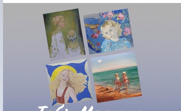 23 лютого  у філії Національного музею «Київська картинна галерея» Мистецький центр «Шоколадний будинок» відкрилась  художня виставка