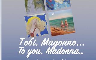 «Тобі, Мадонно…»