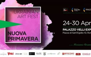 Ukrainian Art Fest «Nuova Primavera».