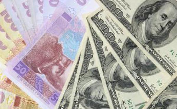 МИССИЯ МВФ ЗАВЕРШИЛА СВОЮ РАБОТУ В УКРАИНЕ