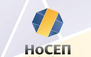 В Киеве состоялась презентация аналитического центра «Новая социальная и экономическая политика» (НоСЭП), главной задачей которого является способствование построению эффективной социальной рыночной экономики в Украине как основы устойчивого экономического роста.