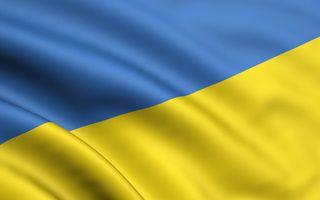 Презентация исследования «Украина—2015: от экономического кризиса к устойчивому росту»
