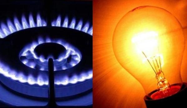 то обязан об этом проинформировать компанию, предоставляющую услуги подачи электроэнергии
