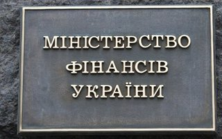 МИНФИН СООБЩИЛ О НОВОМ ПОДХОДЕ К ПОДГОТОВКЕ ПРОЕКТА БЮДЖЕТА 2017