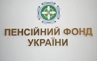 ДЕФИЦИТ ПЕНСИОННОГО ФОНДА В 2017 Г. ВЫРАСТЕТ НА ЧЕТВЕРТЬ